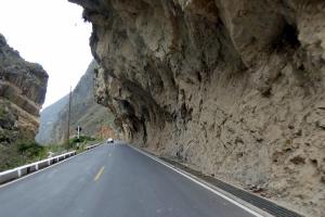 Bike Trip Chachapoyas 365